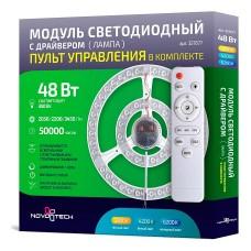Модуль светодиодный Novotech 3576 357677