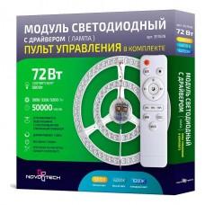 Модуль светодиодный Novotech 3576 357678