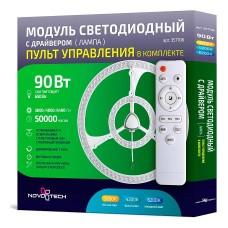 Модуль светодиодный Novotech 3577 357706