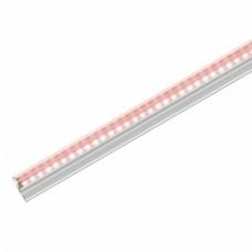 Светильник для растений Uniel P16 ULI-P16-10W/SPLE IP20 WHITE