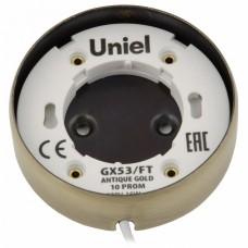 Накладной светильник Uniel GX53/FT GX53/FT ANTIQUE GOLD 10 PROM