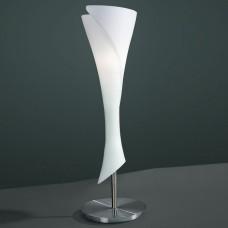 Настольная лампа декоративная Mantra Zack 0774