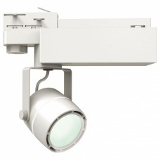 Светильник на штанге Uniel ULB-M08H White UL-00002364