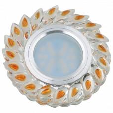 Встраиваемый светильник Fametto DLS-L128 UL-00002708
