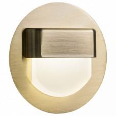Встраиваемый светильник Citilux Скалли CLD006R3