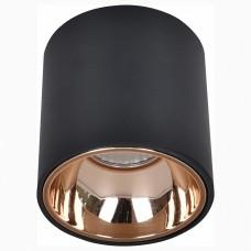 Накладной светильник Citilux Старк CL7440113