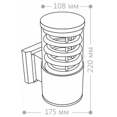 Светильник на штанге Feron Saffit DH0801 6301