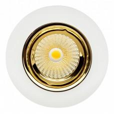 Встраиваемый светильник Citilux Альфа CLD001W2