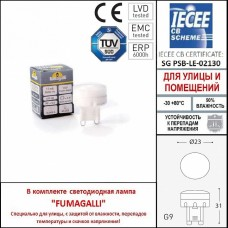 Встраиваемый светильник Fumagalli Teresa 2L4.000.000.ALZ1L