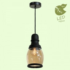 Подвесной светильник Lussole Tonawanda GRLSP-9690