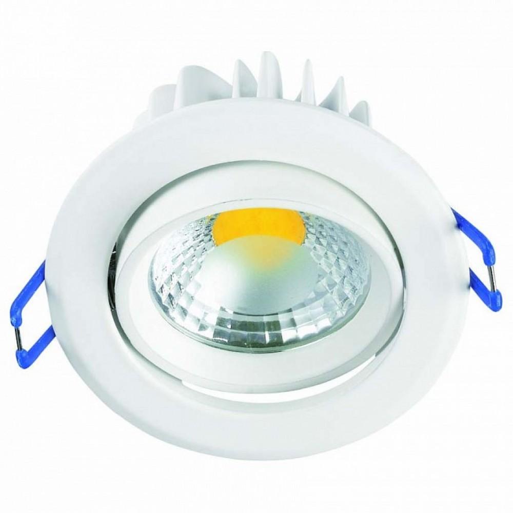 Встраиваемый светильник Horoz Electric Melisa-5 HRZ00000386
