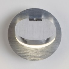 Спот Eurosvet Cover 20004/1 алюминий 5W