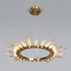 Подвесной светильник Bogate's Sole 557