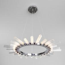 Подвесной светильник Bogate's Sole 558