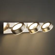 Спот Eurosvet Frisco 20065/3 сатин-никель 18W