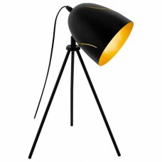Настольная лампа декоративная Eglo Hunningham 43007