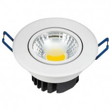 Встраиваемый светильник Horoz Electric Lilya HRZ00000381