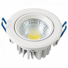 Встраиваемый светильник Horoz Electric Lilya HRZ00000379