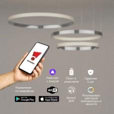Подвесной светильник Eurosvet Smart Posh 90275/3 хром