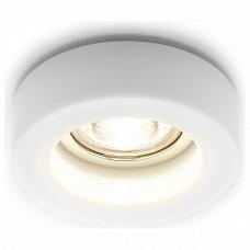 Встраиваемый светильник Ambrella Glass 11 D6110 MILK