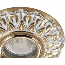 Встраиваемый светильник Novotech Daisy 370051