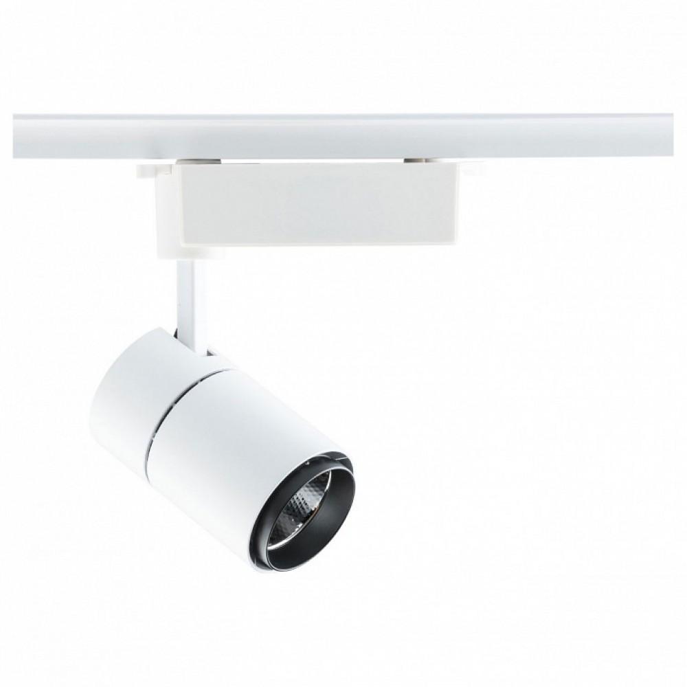 Светильник на штанге DeMarkt Трек-система 550010501