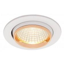 Встраиваемый светильник Citilux Бета CLD002W2