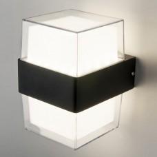 Светильник на штанге Elektrostandard Maul a048170