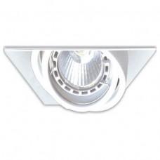 Встраиваемый светильник Zumaline Oneon 94361-WH