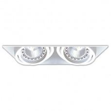 Встраиваемый светильник Zumaline Oneon 94362-WH