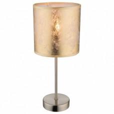 Настольная лампа декоративная Globo Amy 15187T