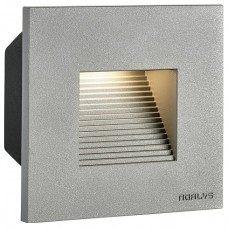 Встраиваемый светильник Norlys Namsos Mini 1340GR