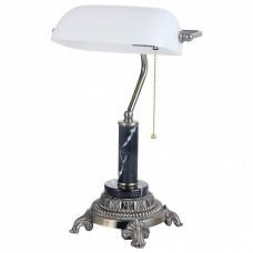 Настольная лампа офисная Vitaluce V2907 V2907/1L