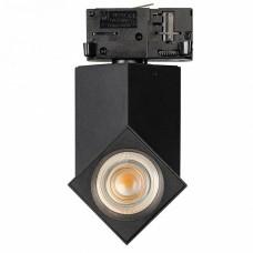 Светильник на штанге Arlight Lgd-Twist 1 LGD-TWIST-TRACK-4TR-S60x60-12W Warm3000 (BK, 30 deg)