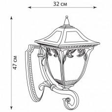 Светильник на штанге Feron Афина 11489