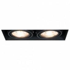 Встраиваемый светильник Zumaline Oneon 94362-BK