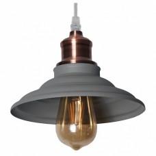 Подвесной светильник Arte Lamp 5067 A5067SP-1GY