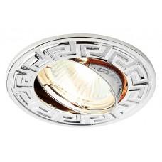 Встраиваемый светильник Ambrella Classic 120090 120090 CH