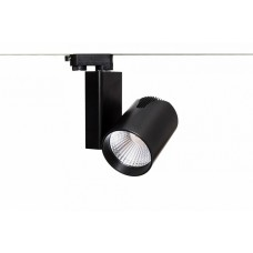 Светильник на штанге Smart Lamps Aldi TL-2000000292816