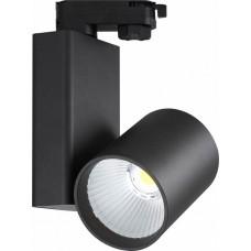 Светильник на штанге Smart Lamps Flash TL-ET-G06040BN-38-4