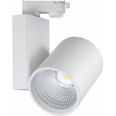 Светильник на штанге Smart Lamps Flash TL-ET-G06040WN-38-4