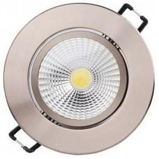 Встраиваемый светильник Horoz Electric Lilya HRZ00000388