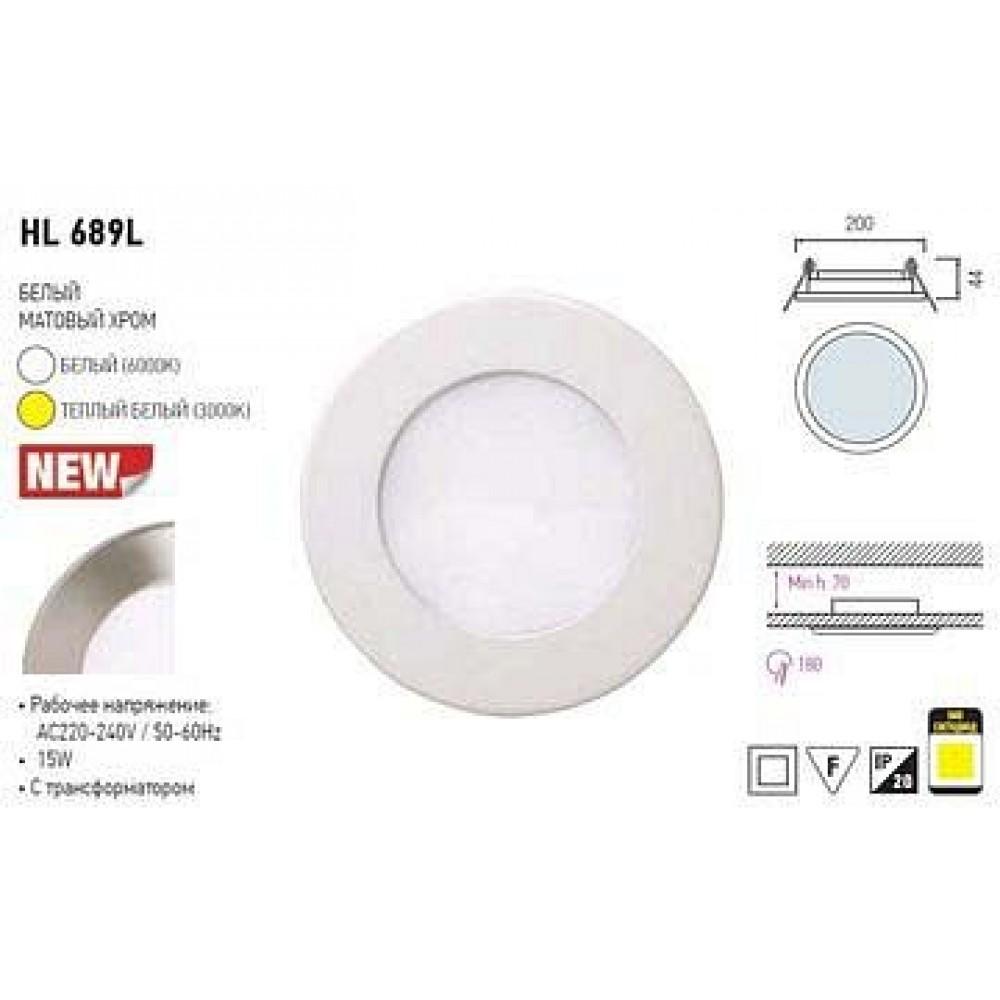 Встраиваемый светильник Horoz Electric HL689 HRZ00000357