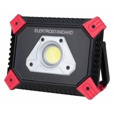 Фонарь ручной Elektrostandard FL120 a040659