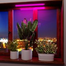 Светильник для растений Elektrostandard FT-001 a052886