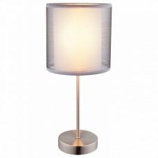 Настольная лампа декоративная Globo Theo 15190T
