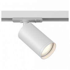 Светильник на штанге Maytoni Track lamps TR020-1-GU10-W