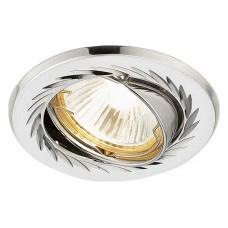 Встраиваемый светильник Ambrella Classic 100A 100A PS/N