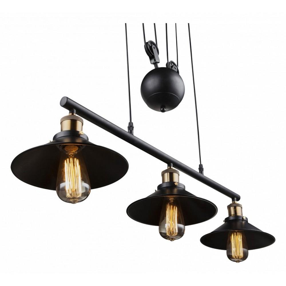 Подвесной светильник Globo Lenius 15053-3