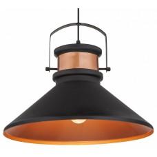 Подвесной светильник Globo Licata 15226